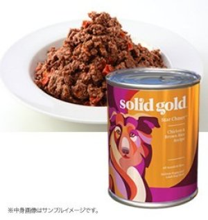 画像2: ソリッドゴールド チキン&レバー缶